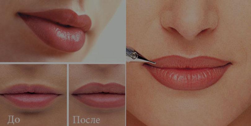 татуаж губ с растушевкой фото до и после