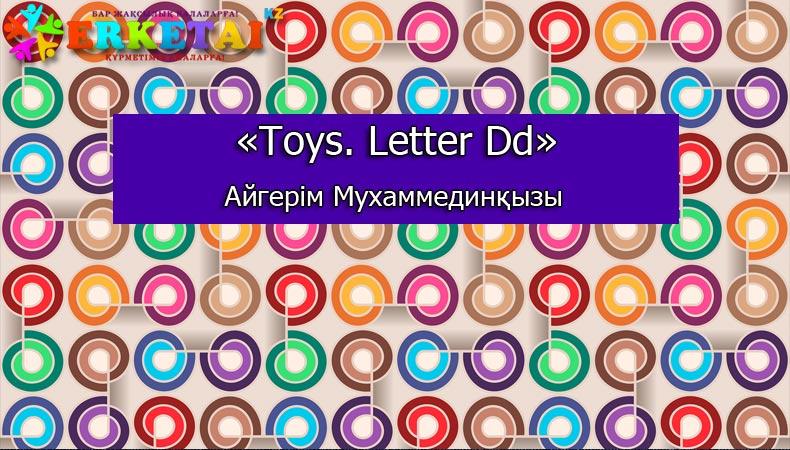 Toys. Letter Dd