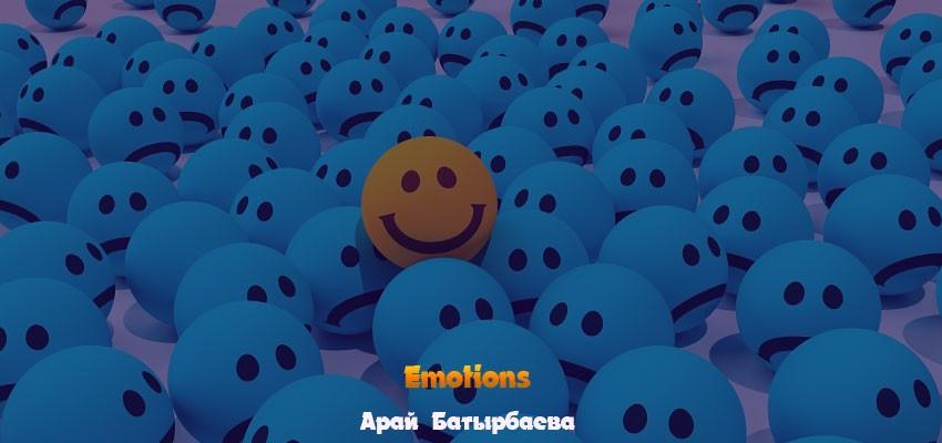 Тақырыбы: «Emotions»
