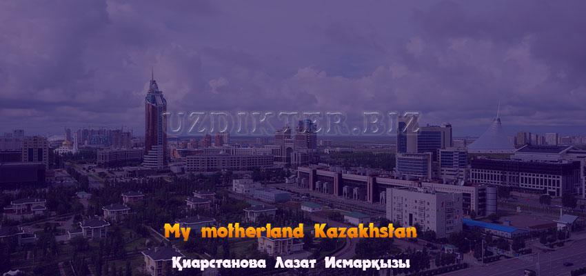 My motherland Kazakhstan