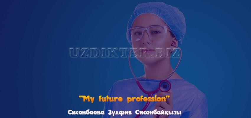 «My future profession»