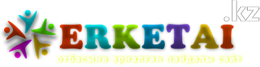 ErKeTai.KZ